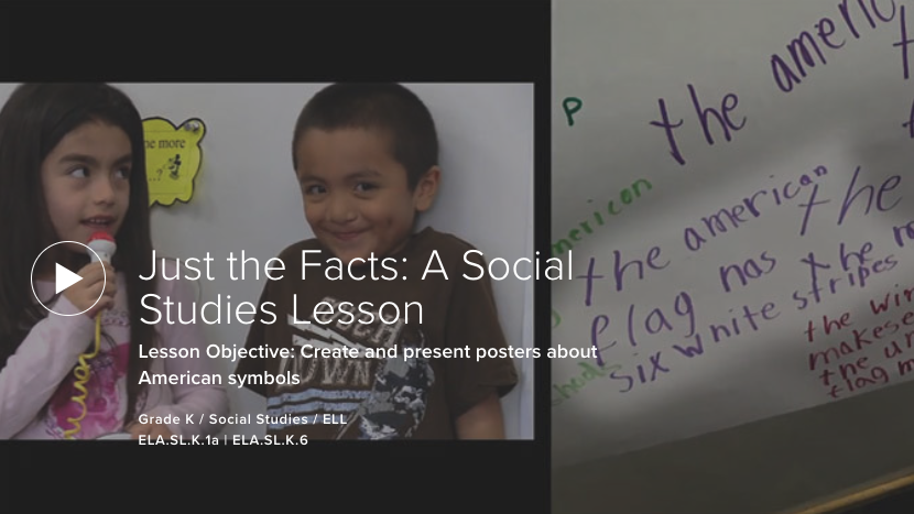 VIDEO: Just the Facts: A Social Studies Lesson